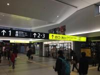 広島駅構内の案内看板